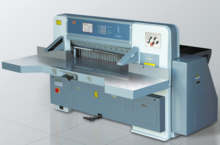 QZK920CDW-8 Microcomputer Paper Cutting Machine Structure